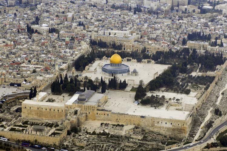 Jerusalem hotels online booking